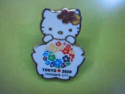 2020 Tokyo Olympic Bid Pin This Is A Fake, Be Aware Of Sellers Who Sell This Pin