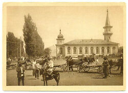 Russian Soviet Town View Alma Ata Market Place And School Pc Giz 1920s - 1930s