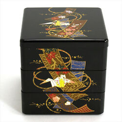 Japanese Lacquer Stack Bento Box Lunch Container 3-tier 3.5 Crane Made In Japan