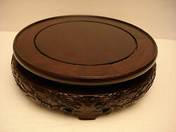 8 1/8 Vintage Chinese Heavy Weight Rosewood Carved Wooden Stand