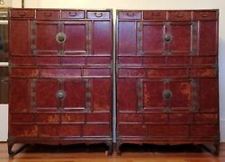 Antique Pair Of Korean Two-stack Burl Wood Chest. Brass Hardware. Nice Patina