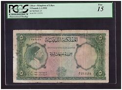 Libya King Idrees 5 Pounds 1952 P17 In Fine Condition Very Rare Pcgs 15