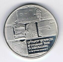 Israel 1989 Jerusalem Western Wall - Temple Tunnel State Medal 26g Silver
