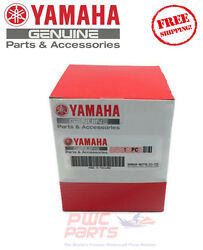 Yamaha Oem Side Cover 2 F2c-u377c-02-p7 2014 Yamaha Fzs Replacement Cover