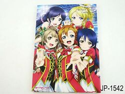 Love Live Perfect Visual Collection Smile Japanese Artbook Japan Book Us Seller