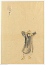 20c Chinese Painting And039the Manand039 Marked Seal Calligraphy Antique