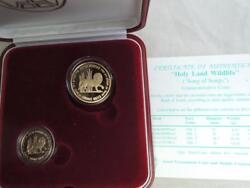 1997 Israel Holy Land Wildlife Song Of Songs Lion And Pomegranate 2 Gold Coins