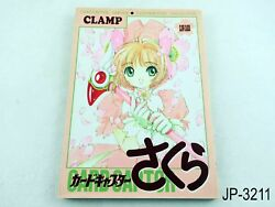 Cardcaptor Sakura Illustrations Collection 1 Japanese Artbook Book Us Seller