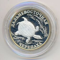 Russia Red Book Wildlife Series Far East Turtle 1/2 Oz Silver Rouble 2003 Proof