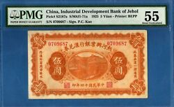 China, Industrial Development Bank Of Jehol, 5 Yuan, 1925, Aunc-pmg55, P-s2187a