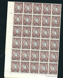 Kut 66a Sg 131 1p Black And Red Brown Sheet 100 Mnh Vf 1938 Cv Andpound850 Est