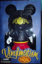 Disney Vinylmation 9 Dream Inaugural Mickey Le 750 Sold Out