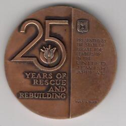 Israel 1963 Uja -25 Years Of Rescue And Rebuilding Award Medal 59mm Bronze 2