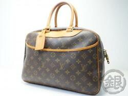 AUTH PRE-OWNED LOUIS VUITTON MONOGRAM DEAUVILLE COSMETIC HAND BAG M47270 180982