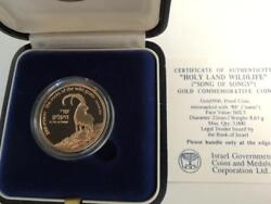 2000 Holy Land Wildlife Wild Goat And Acacia-tree Proof Coin 1/4oz Gold 5nis
