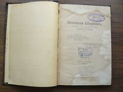 Russian Wwi Civil War Military Collection Immigrant Society Book I 1921 Rare
