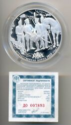 Russia 200 Years Patriotic War 1812 Silver 5oz 25 Roubles 2012 Proof With Coa