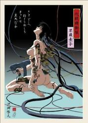 Ghost In The Shell Ukiyo-e Limited Edition Otaku Warks Rare From Japan F/s