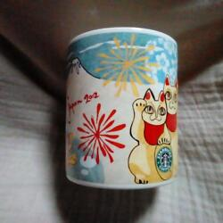 Starbucks Mug Cup 2002 Limited Edition Japanese Pattern Collectible Rare F/s