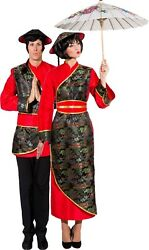 Couples Ladies And Mens Chinese Around The World Fancy Dress Costumes Outfits