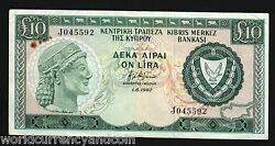 Cyprus 10 Pounds P48 1982 Euro Warbler Au Rare Date Pin Holes Money Bank Note