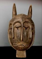 Old Tribal Baule 4 Eyes Mask With Horns  ---- Cotedand039ivoire Bn 18