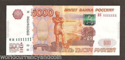 Russia 5000 Rubles P278 2010 Solid ИН 1111111 Ship Light Cccp Money Ussr Note