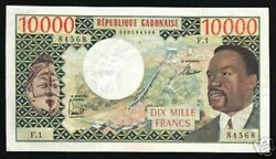 Gabon Africa 10000 10,000 Francs P1 1971 O.bongo Cow Tractor First Note Unc
