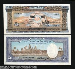 Cambodia 50 Riels P7 1956 1/5 Bundle Angkor Boat Unc Fish Currency Money 20 Note