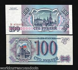 Russia 100 Rubles P254 1993 Lot Bundle Brick Flag Kremlin Unc Cccp 1000 Pcs Note