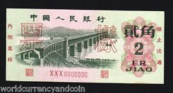 China 2 Jiao P878 1962 Specimen Boat Yangtze River Unc Rare Chinese Money Note