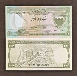 Bahrain 10 Dinars P6 1964 1st Issue Boat Rare Unc Gcc Gulf Arab Money Bill Note