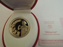 2000 Israel Biblical Art Series Joseph And His Brothers Proof Coin, 1/2 Oz Gold