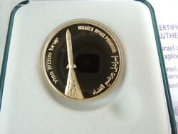 2003 Israel 55th Anniversary Space Exploration,satellite,rocket Coin 1/2 Oz Gold