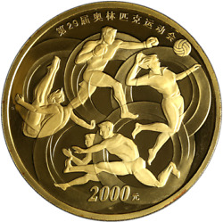 2008 China 2000 Yuan 5 Ounce Gold Coin - 29th Summer Olympics Beijing .999 Fine