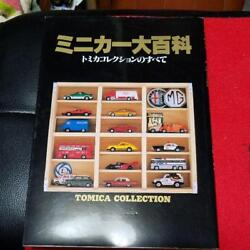 Tomica Collection Book Mini Car Encyclopedia Unused Vintage Rare From Japan F/s