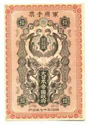 Japan Russia Korea China Russo - Japanese War Issue 10 Sen 1904 Vf M1a Serial N