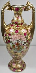 Excellent Nippon China 2 Pc 19.5 Urn Vase W/ Geisha Girls Major Gold And Moriage