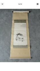 Test. Very Rare Antique Chinese Hand Painting On Rice Paper, Museum Collectible,