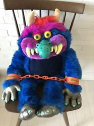 MY PET MONSTER STUFFED ANIMAL PLUSH TOY COLLECTIBLE 1986 AMTOY RARE 65CM FS