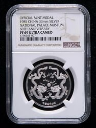 A Set Of 1985 China National Palace Museum 60th Ann Silverandbrasschina Coinrare