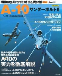 A-10 Thunderbolt Ⅱ Japanese book Military Aircraft of the world