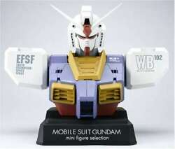 Mf Selection Gundam Bust Display Case | Pvc Figure / Doll Store From Japan