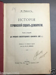 Rare Antique Russian 4 Books History Of German Social Democracy 1906 Year