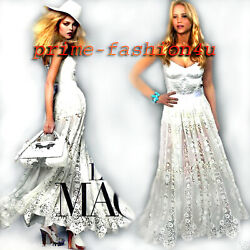 Dolce And Gabbana High Waist Macrame Floral Lace Embroidered Long Maxi Skirt White
