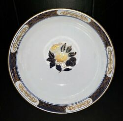 Vintage 1960's Gold Imari Hand Painted Floral And Peacock Large Bowl