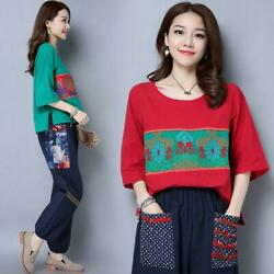 Chinese Style Womens 3/4 Sleeve Short Tops Emboridery Linen Cotton Blouses Size