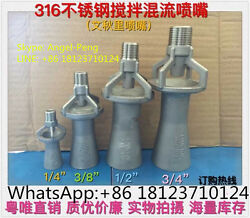20pcs 1/4 316 Stainless Steel Eductor Nozzle316ss Tank Eductor Nozzle