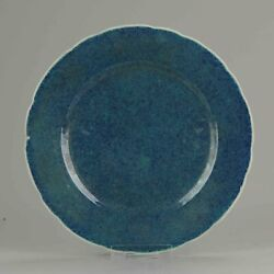 Antique 19/20c Chinese Porcelain And039robinand039s Egg Glaze Plate Qianlong Marked