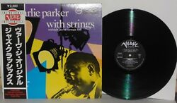 CHARLIE PARKER WITH STRINGS LP VG+ Japan Midnight Jazz At Carnegie Hall 1981
